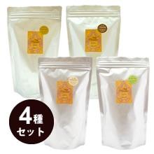 ペカンナッツショコラ お徳用 500g 4種セット