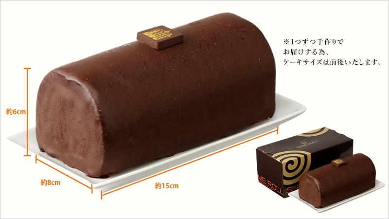 チョコレートを味わい尽くす どっしりボリューム