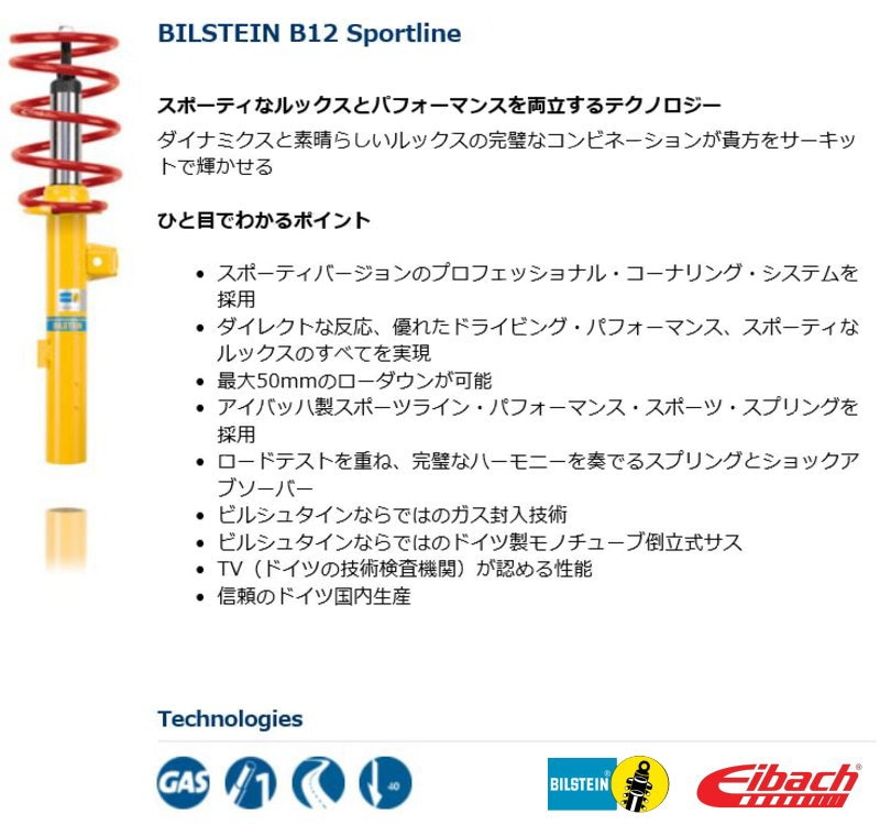 b12 bts46 182937 bilstein b12 sportline. Black Bedroom Furniture Sets. Home Design Ideas