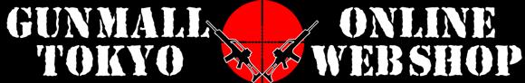 GUN MALL TOKYO WEB SHOP