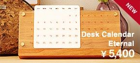 毎月・毎年くりかえし使える、木製の万年カレンダー/Hacoa