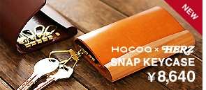 Hacoa×HERZコラボ 心地よく開閉する木と革のキーケース「SNAP KEYCASE」