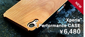 ��X Performance��ŷ���ڤ���Ѥ����������ڥꥢ���ѥϡ��ɥ�������Xperia X Performance CASE��SO-04H/SOV33