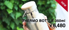 +LUMBER ステンレス素材に銘木をプラスした「THERMO BOTTLE 350ml」