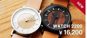 +LUMBER ステンレス削り出しケースに木の文字盤がオシャレな木製腕時計「WATCH 2200」メンズ/レディース