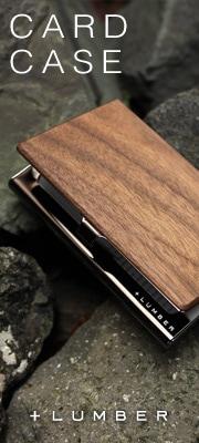 ステンレスを活用した丈夫な木製名刺入れ・カードケース