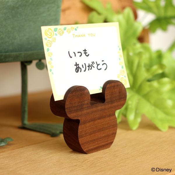 カードに書いたメッセージも、ミッキーのシルエットがかわいく演出してくれる木製カード立て