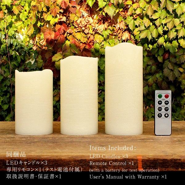 Flameless Candles(LEDキャンドル) スペック