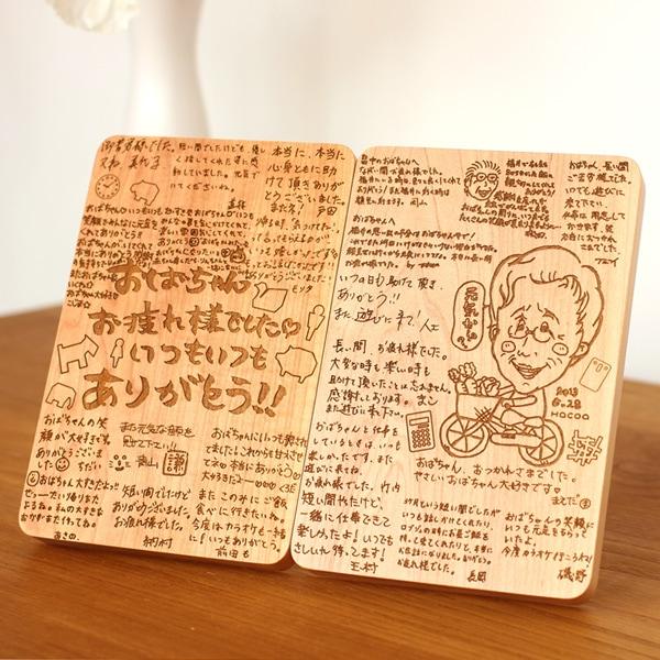 溢れる想いを2枚のメッセージボードに刻印して