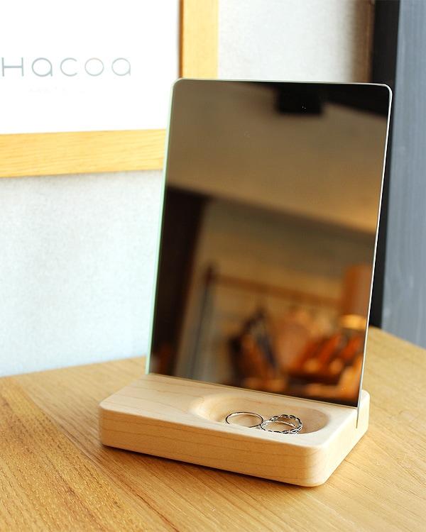 おしゃれに飾れるトレイ付き木製スタンドミラー「Stand Mirror Mini」