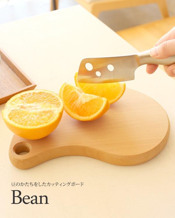 豆の形をしたかわいい木製カッティングボード