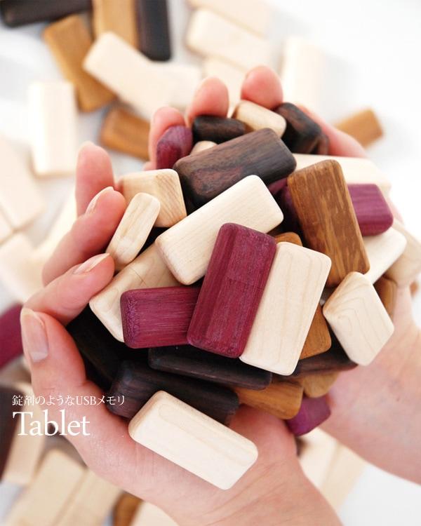 錠剤のようにかわいい木製のUSBフラッシュメモリ
