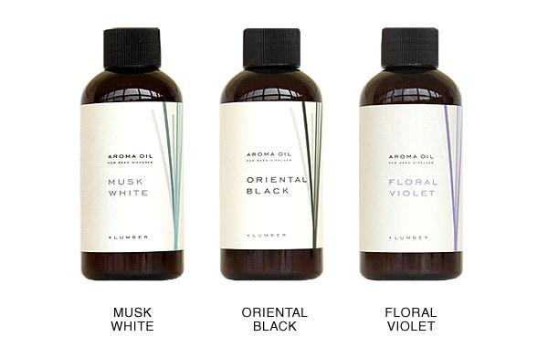 リードディフューザー専用のアロマオイルは3種類の香りからお選びいただけます。
