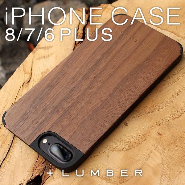 丈夫なハードケースと天然木を融合したiPhone7 Plus専用木製ケース