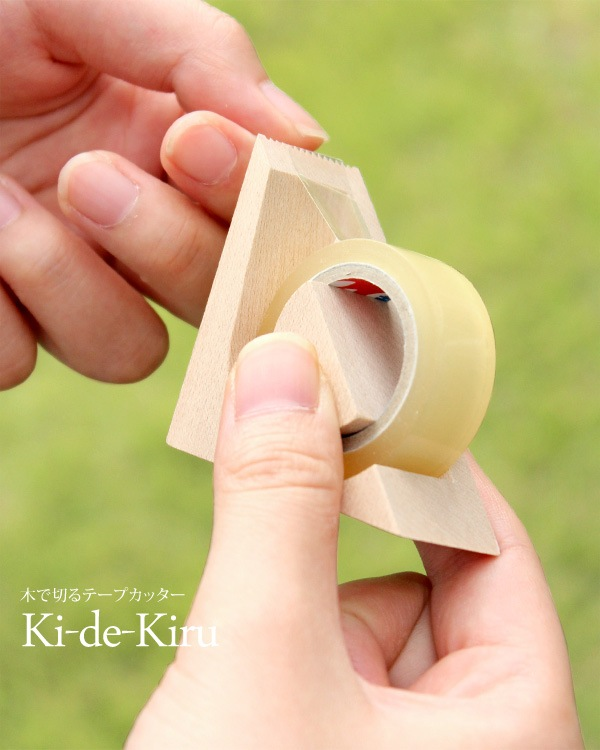 Hacoaデザインのおしゃれな木製テープカッター「Ki-de-Kiru」