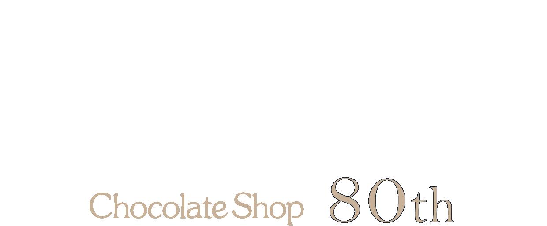 ショコランジェロ Chocolangelo born in 2021 Chocolate Shop 80th