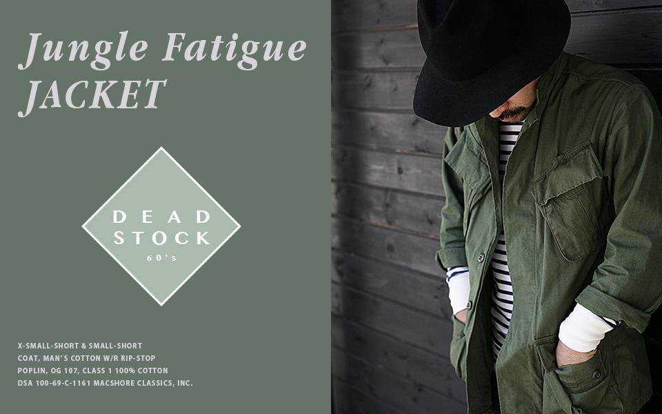 US Army / Deadstock / Jungle Fatigue Military Jacket