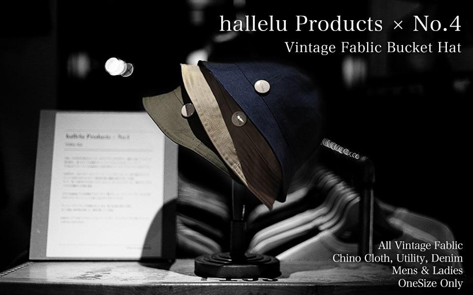 hallelu Products �� No.4 Utility Hat�å��ᥫ�����ߥ����֥���(hallelu ONLINE STORE)