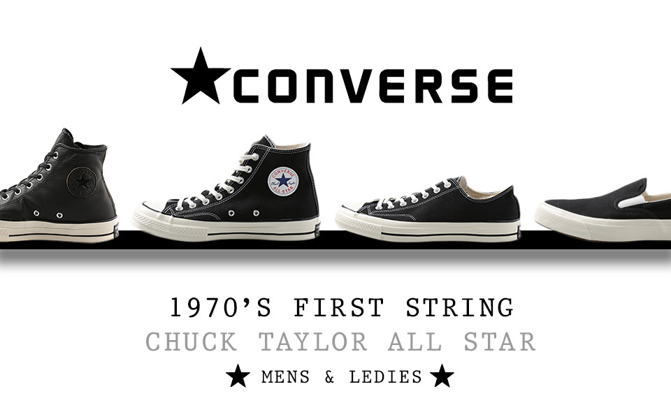 CONVERSE 1970'S FIRST STRING CHUCK TAYLOR ALL STAR