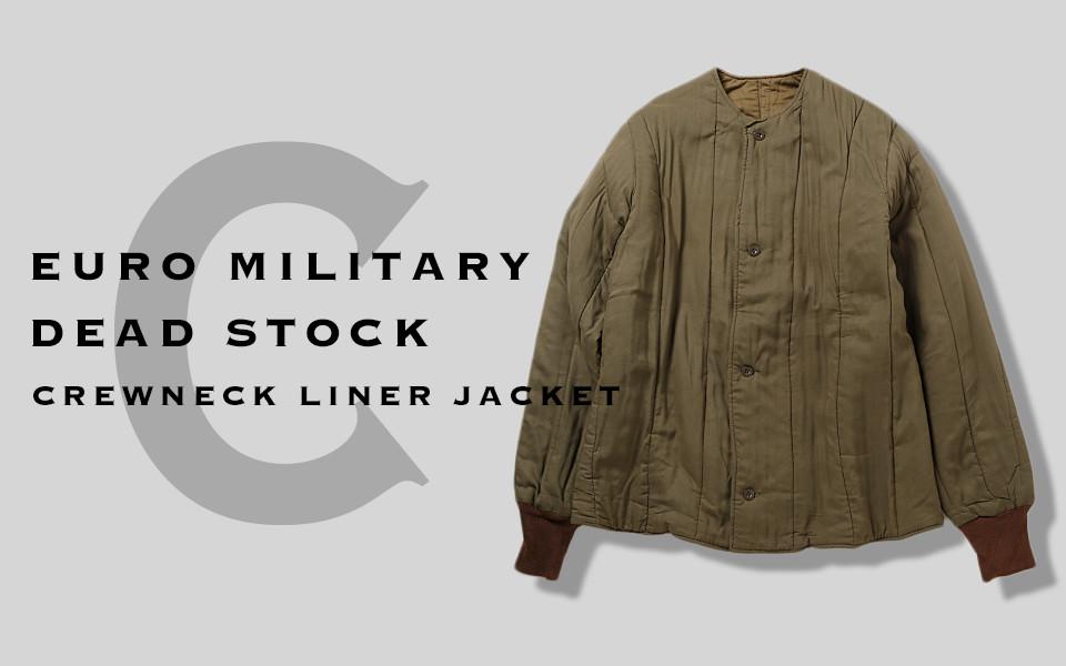 チェコ軍/クルーネック ライナージャケット/1960年代/デッドストック