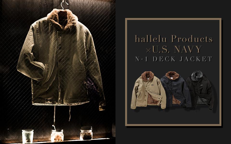 hallelu Products × US Navy / N-1 Deck Jacket