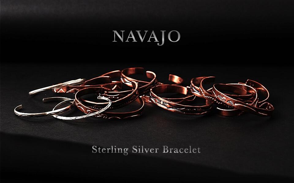 Navajo/Bracelet