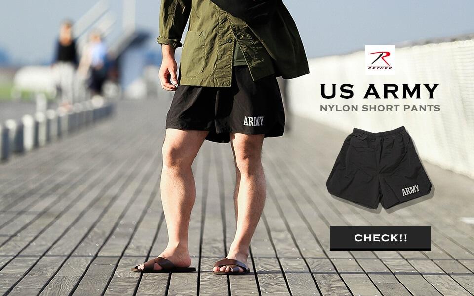 Rothco/US Army/Nylon Short Pants