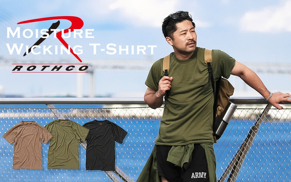 Rothco/Moisture Wicking T-Shirt