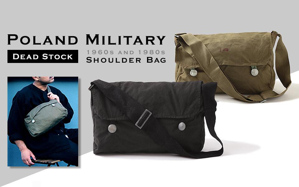 Poland Military/Dead Stock/Shoulder Bag