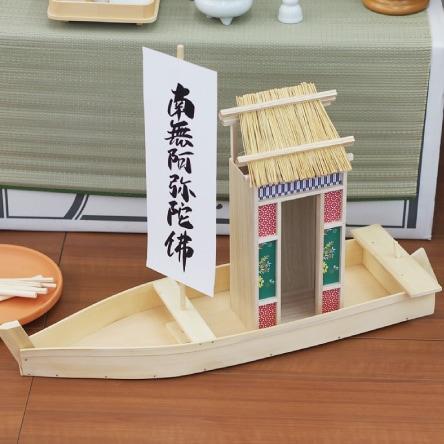 阪神地区で使われる舟と屋形