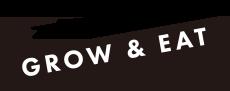 スプラウト栽培セットGROW&EAT