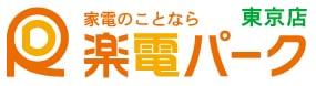 楽電パーク 東京 Kaago店