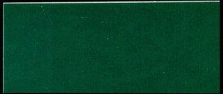 スリーエム スコッチライト 反射シート 680-77 グリーン 緑