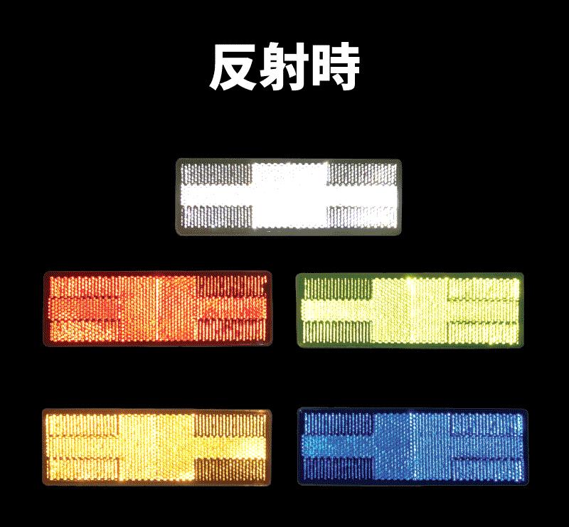 150�×50� 反射板