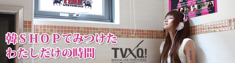 アーティストCD・DVD