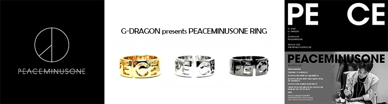 G-DRAGON PEACEMINUSONE RING SILVER