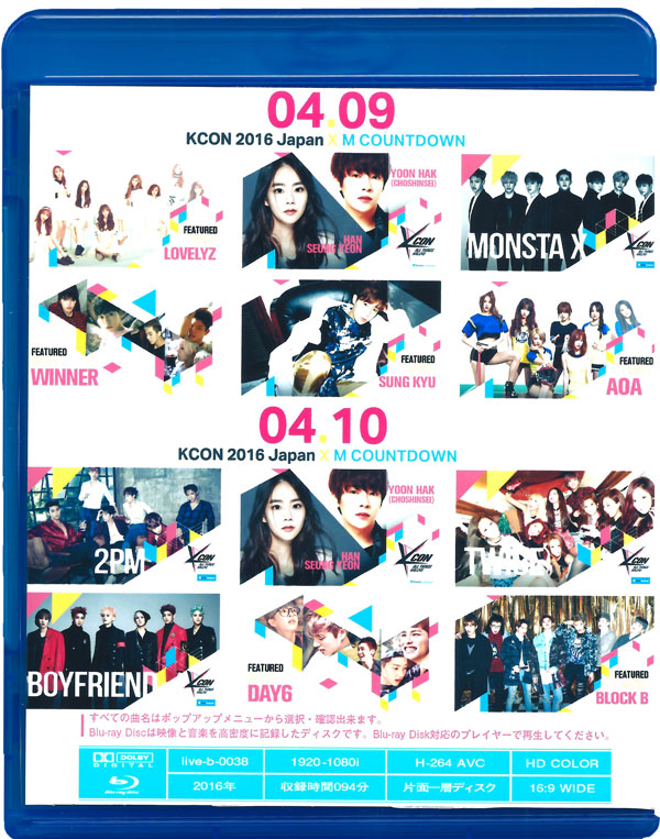 【KCON】2016Japan×M COUNTDOWN CONCERT Blu-ray Disc ブルーレイ ディスク