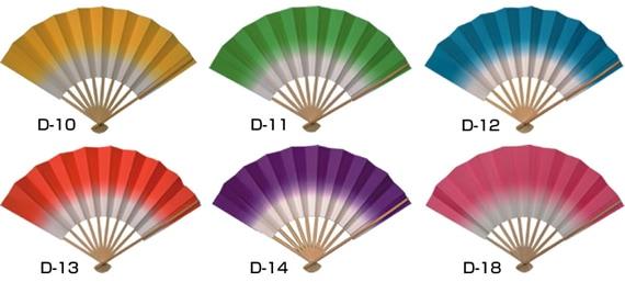 六色ぼかし扇子:品番