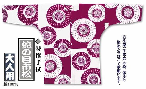 鯉口シャツ【江戸一】特撰手拭:蛇の目市松