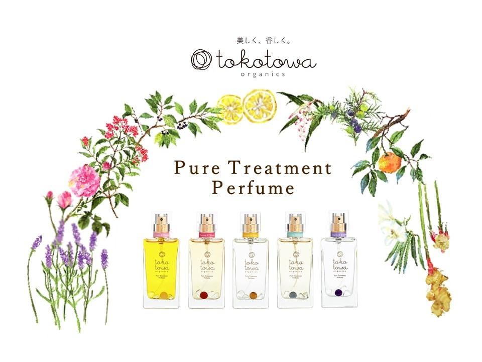 美しく、香しく。tokotowa organics.