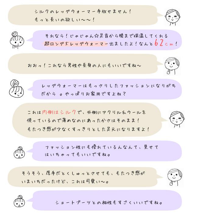 ≪キヤ・KIYA≫育乳ブラ6680