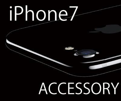 iPhone7トップバナー