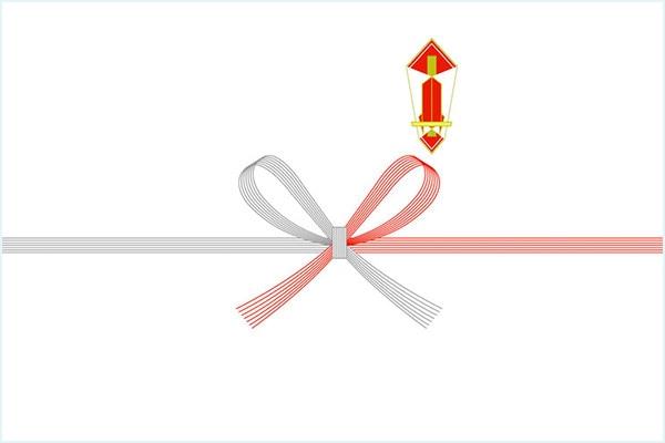 花結び・紅白蝶結び