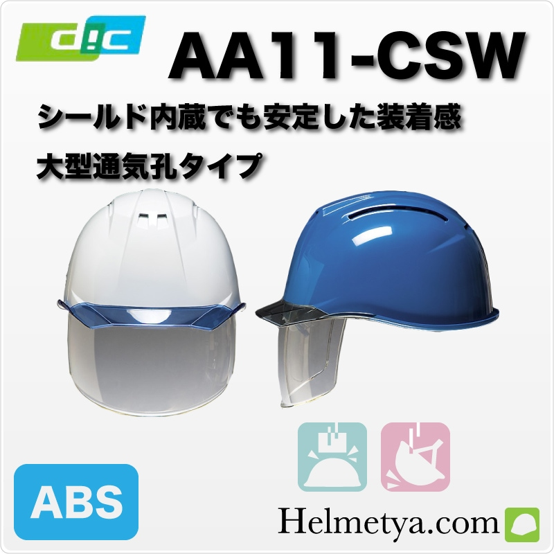 DIC AA11-CSW