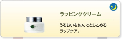 http://www.hiro-netshop.com/shopdetail/054000000021/