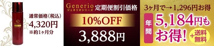 年間5,184円もお得!