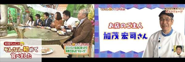 ちちんぷいぷいイメージ1