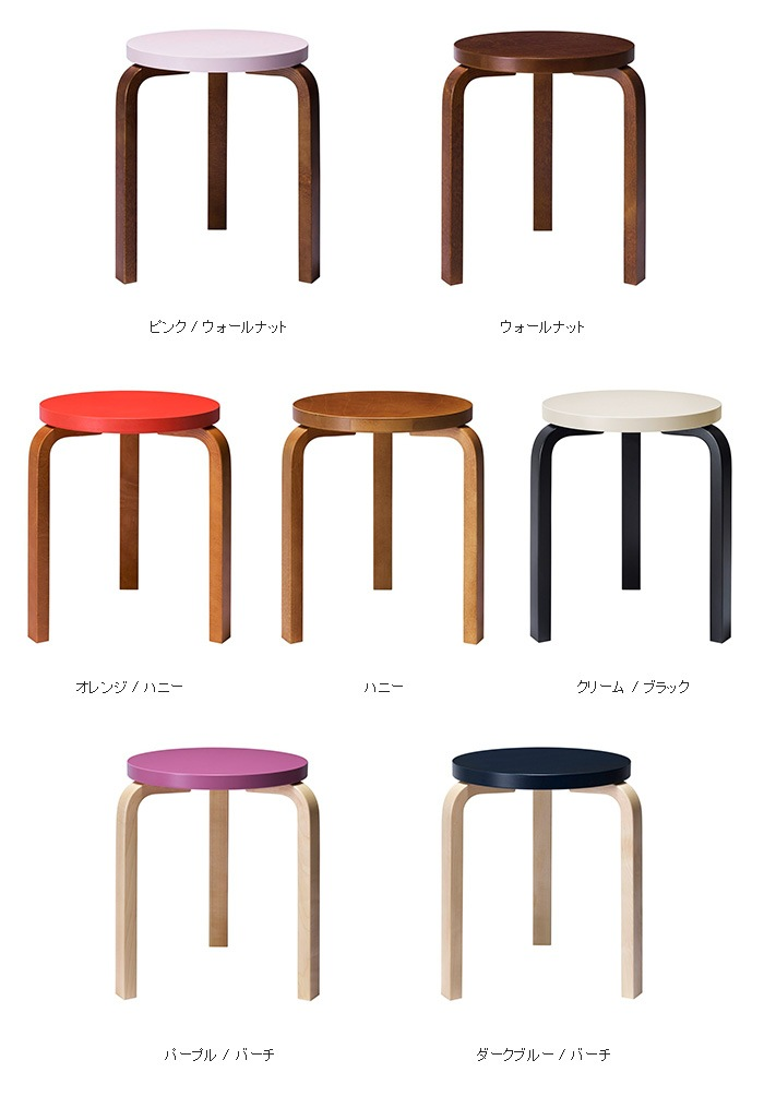 STOOL 60 by Hella Jongeriusカラー