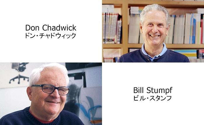 ビル・スタンフとドン・チャドウィック