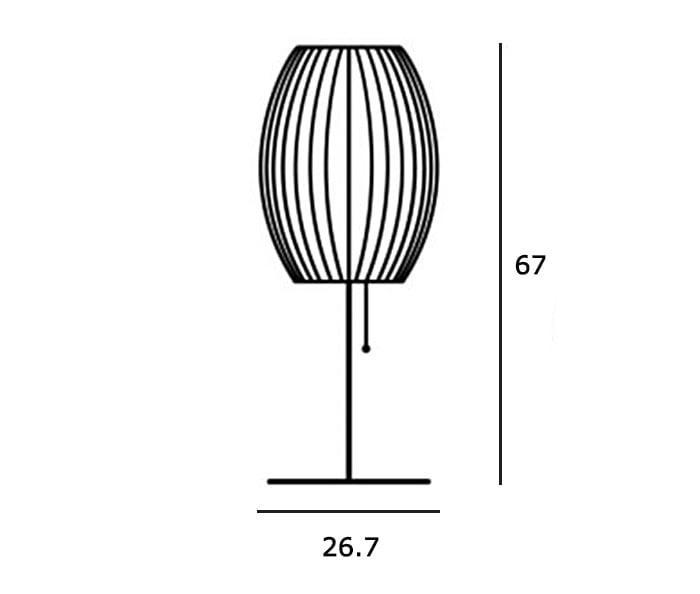 Nelson Cigar Lotus Table Lampサイズ
